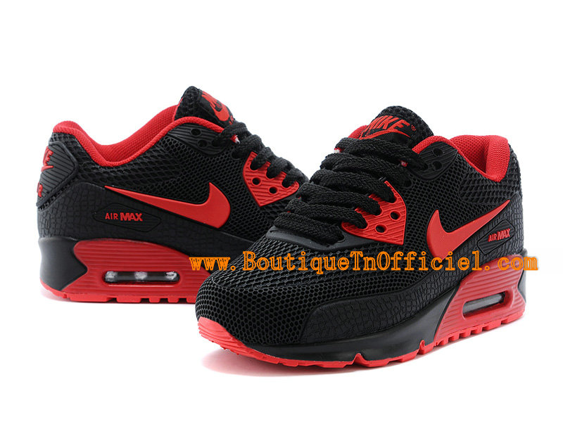 nike air max fury enfant